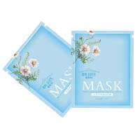 Cheap Red Oily Skin Natural Soothing Skin Calming Facial Sheet Mask for sale