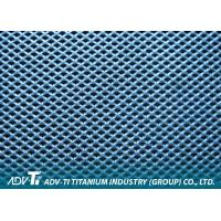 Thickness 0.3mm - 5.0mm Titanium Mesh For Screening And Filtering