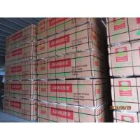 Cheap KINGDO' BRAND COMMERCIAL PLYWOOD / FURNITURE GRADE PLYWOOD for sale