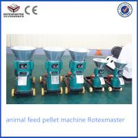 feed making machine for sale