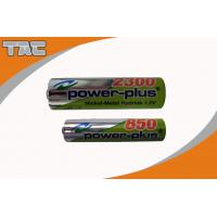 Buy cheap High Capacity AA 2600mAh Green Power Nickel Metal Hydride Rechargeable Batteries from wholesalers