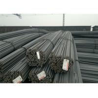 Buy cheap BS standard Hot Rolled Deformed Steel Bars 12m in Length for Buildings from wholesalers