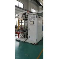 Buy cheap Intelligent Vertical Rubber Injection Molding Machine Plate Size 550*560mm from wholesalers