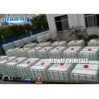 BWD-01 Retention Agent Resin Color Removal Cod Chemicals For water treatment Manufactures