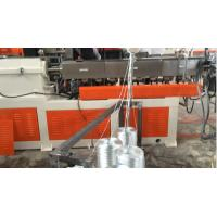 Cheap Glass Fiber Reingorced Twin Screw Compounding Extruder With 200-300kg/H for sale