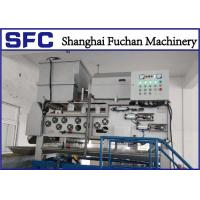 Cheap Dewatering Sludge Belt Press Machine For Sewage Treatment Large Capacity for sale
