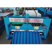 Cheap Steel Sheet Roller Shutter Door Making Machine PLC Control System 350H Main Frame for sale