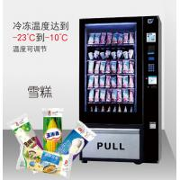 Cheap Healthy Food Vending Machines Automatic Sell ICE Cream /  Frozen Meat / Seafood for sale