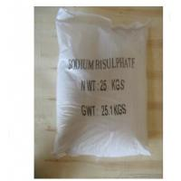 Cheap high purity Sodium Bisulphate/ Sodium Bisulfate/NaHSO4/sodium bisulfite for sale
