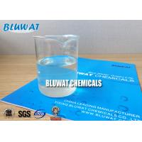 Colorless liquid Waste Water Decoloring Agent / COD Reducing Treatment Chemicals Manufactures