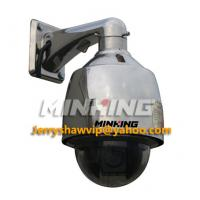 Network Explosion Proof PTZ Camera Speed Dome MG-FD300-NH support Hikvision IP Camera