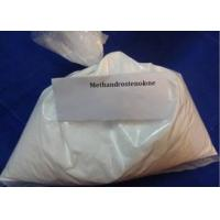 Quality Metandienone Oral Anabolic Steroids Inhibiting Insoluble In Water 72-63-9 wholesale