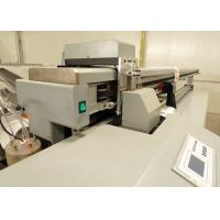 High Resolution Rotary Inkjet Engraver With 2200 / 3200 / 3600 mm Screen Breadth Manufactures