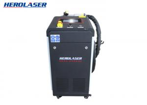 Cheap IPG 100W Laser Cleaning Machine for sale