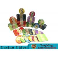 Cheap Acrylic Plastic Deluxe Poker Set For 5 - 8 Players With 50 / 100mm Diameter for sale