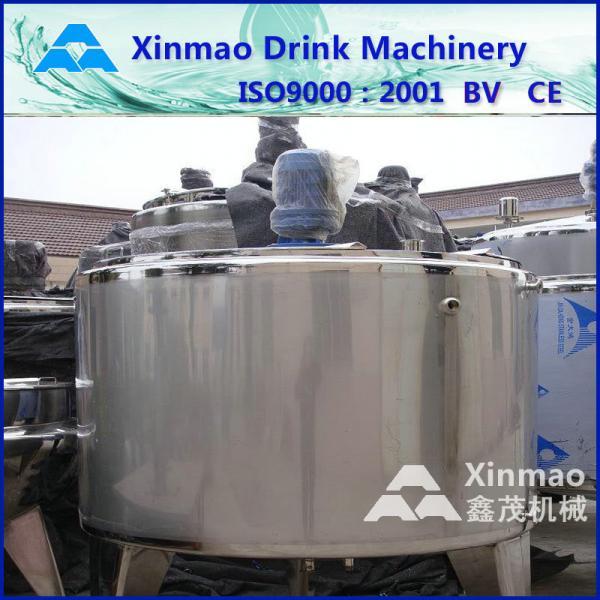 e juice mixing machine
