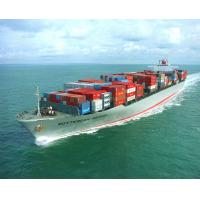 Cheap Shipping Agency Services to Brazil,Argentina,Uruguay for sale