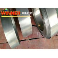 Cheap Battery Nickel Plated Copper Strip , Copper Metal Strips Good Appearance for sale