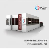 Enclosed Stainless Steel Fiber Laser Cutting Machine Industrial With Safe Room