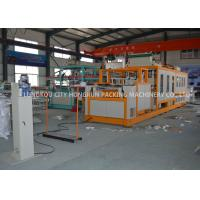 Cheap High Efficiency Disposable Food Container Making Machine Stable Performance for sale