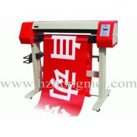 Buy cheap Automatic digital Banner machine from wholesalers