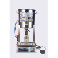 Buy cheap Automatic Smart Weighing & Filling Machine For Viscous Liquid from wholesalers