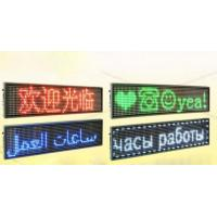 Cheap led display outdoor or indoor coloful or single color led display screen for propaganda for sale