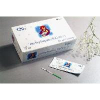 Buy cheap HCG Pregnancy Test from wholesalers