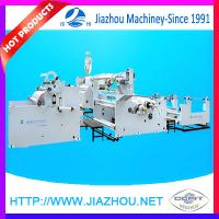 China High Efficiency Cast Reel Base Water Cooling Extrusion Laminating Machine Film Coating Plant Supplier on sale