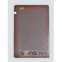 Buy cheap The 2011 winter heath care massage mattress from wholesalers