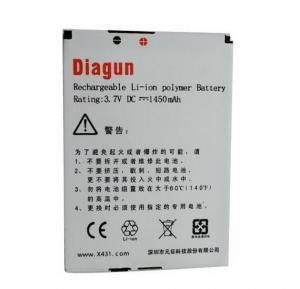 China Original Launch x431 Diagun Battery diagun II battery on sale