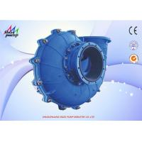 China Single Stage Flue Gas Desulfurization Pump 1000 / 1200 Mm High Speed A49 A05 on sale