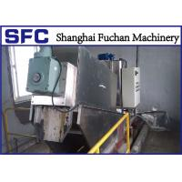 Cheap Stainless Steel Dewatering Screw Press Machine For Sewage Treatment ISO9001 for sale