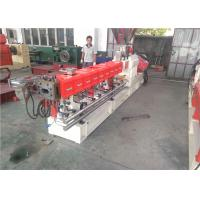Quality Co Rotating Parallel Double Screw Extruder For Pp Calcium Carbonate Filler Masterbatch wholesale