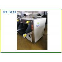 Cheap X Ray Parcel Security Scanning Equipment Auto Scan Alarm For Shopping Mall for sale