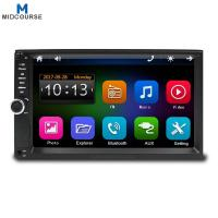Cheap Universal wholesalecar mp5 player 2 din stereo car with fm modulato/blutooth for sale