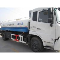 Cheap Custom Super Ellipses Waste Collection Vehicles / Water Tanker Truck for sale