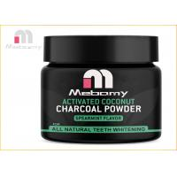 Buy cheap Natural Coconut Charcoal Teeth Whitening Powder To Remove Tooth Stains from wholesalers