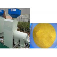 China 5.5kw Power Wheat / Maize Sheller Machine Without Breaking Corn Cobs on sale