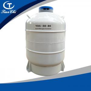 Cheap Tianchi Liquid nitrogen container YDS-50B-80 Liquid nitrogen tank 50BL80mm Cryogenic vessel 50L for sale