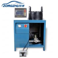 Buy cheap High Pressure Hydraulic Hose Crimping Machine Air Suspension  220V 380V from wholesalers