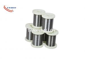 China Nicr70/30 Nickel Chromium Wire For Tubular Heaters Bright Surface on sale