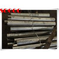 Cheap UNS N06617 Inconel Alloy Inconel 617 2.4663 For Heat Exchanger Tubes for sale