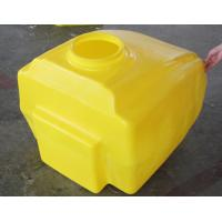 Buy cheap Rotational mould, custom molding, rotomolding service, rotomoulded products from wholesalers