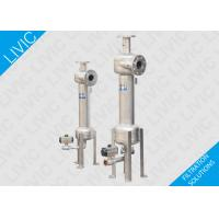 Consistent Performance Solid Liquid Separator For Solid Liquid Separation DN25 - DN300