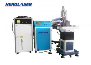 Cheap Quickly High Accuracy YAG Mould Laser Welding Machine , YAG Laser Welding Machine for sale