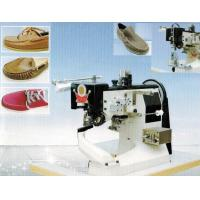 Cheap Sewing Machine for Moccasins FX-747C for sale