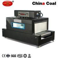 China heat shrink tunnel stainless steel wrapping machine for bottle label on sale