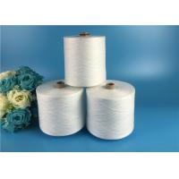 Cheap Raw White Knot Less 40s / 2 40s / 3 Spun Polyester Yarn 100% For Sewing Thread for sale