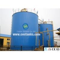 1500 m3 Bolted Enamel Steel Tank for Leachate Storage with High Corrosion Resistance Manufactures
